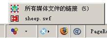downloadhelper-批量下载